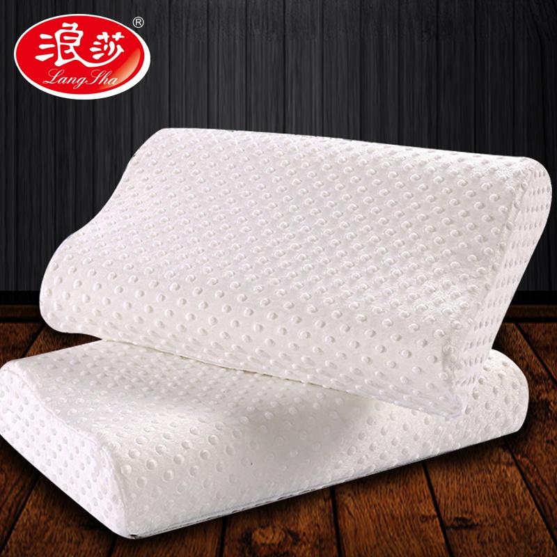 枕芯慢回弹太空颈椎枕护记忆男女浪莎枕头成人保健枕单人记忆棉枕