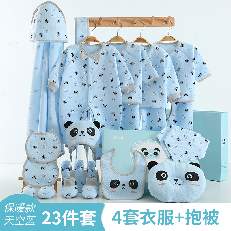Warm 23 pieces of sky blue 1801