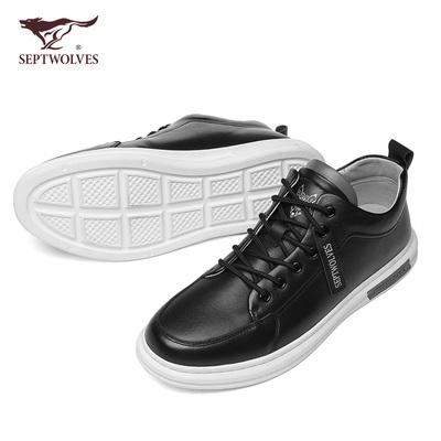 七匹狼男鞋夏季2021年新款男士小白鞋潮内增高透气皮鞋真皮休闲鞋