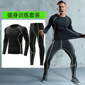 运动套装男冬季紧身衣篮球足球打底健身房高弹加绒训练服速干长袖