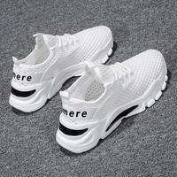 Лето худое стиль воздухопроницаемый Дезодорант мужской Обувь чистая обувь модные Движение полой сетки для отдыха Подходящие кроссовки из сетки