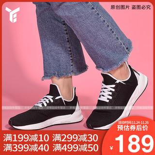 Adidas мужчин и женщин, обувь Falcon воздухопроницаемый легкий спортивной обуви бег обувной BZ0648 S76796 BB4398, цена 3166 руб