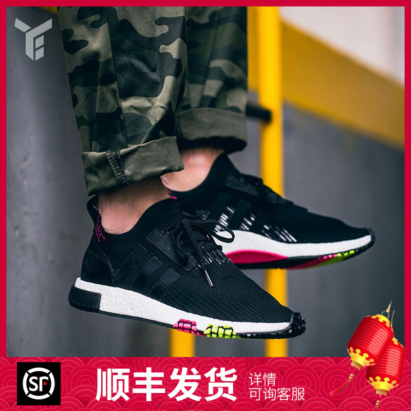 7ed4590401fb8 ... Adidas NMD RACER PK new clover women BOOST running sports shoes CQ2441  ...