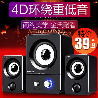 Audio computer audio desktop household overweight low sound gun small speaker laptop high quality 2. Multimedia Wired Bluetooth horn mini TV affects small applicable Lenovo HP.