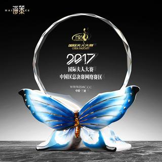 Творческий керамика кристалл награда чашка сделанный на заказ новый бабочка награда карты стандарт учитель день для отправки учитель подарок санкционировать карты, цена 2224 руб