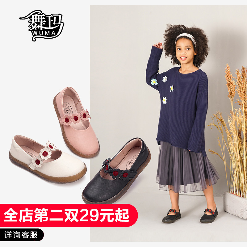 Танец М на девочку кожаная обувь демисезонный 2018 новая коллекция корейская версия для маленькой принцессы Ботинки из натуральной кожи Маленькая девочка детская обувь детские туфли Женщина
