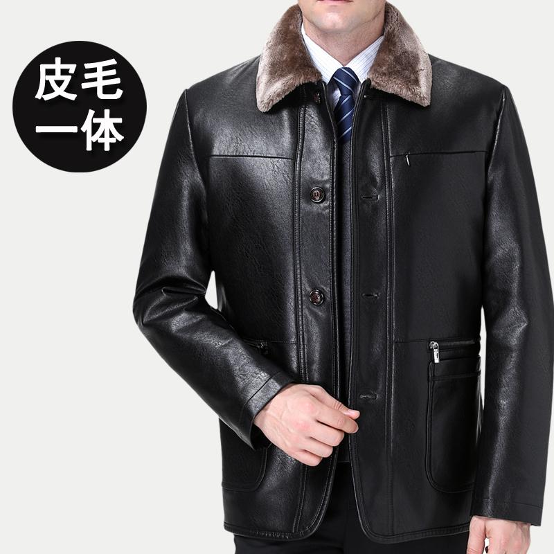 皮毛新款海宁外套男爸爸皮衣一体冬装加绒加厚真皮中老年翻领绵羊