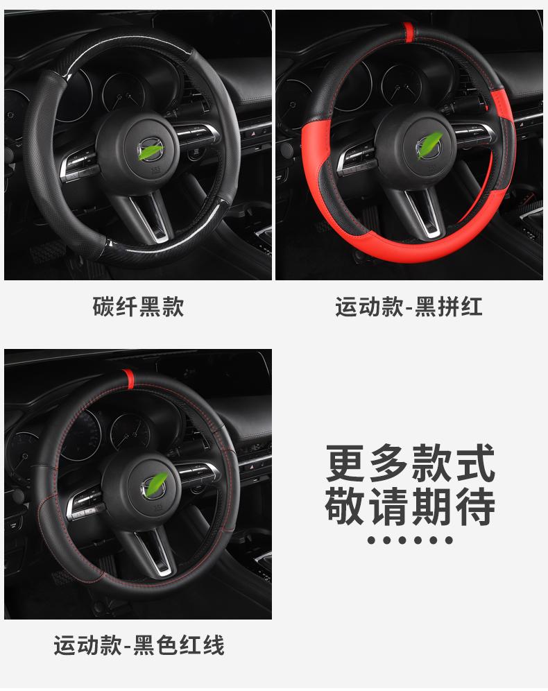 Bao da volang Mazda 3, Mazda 6, CX5 - ảnh 7