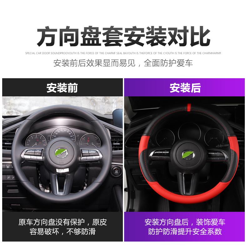 Bao da volang Mazda 3, Mazda 6, CX5 - ảnh 3