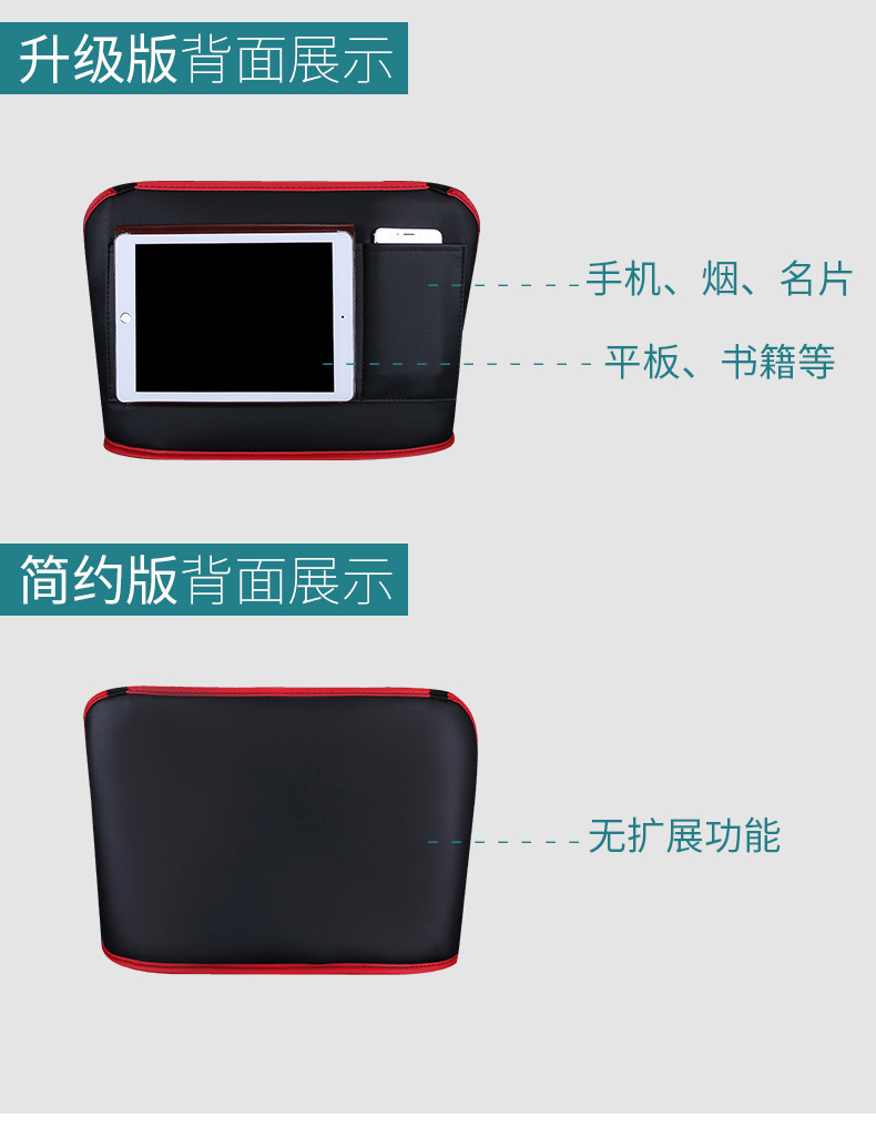 Túi đựng đồ tiện ích sau ghế các dòng xe oto - ảnh 4