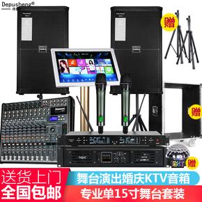 Hi-Fi колонки,  DE кожзаменитель SHENG D815 специальность один 15 дюймовый этап производительность hifi звук установите свадьба KTV на открытом воздухе динамик, цена 9393 руб