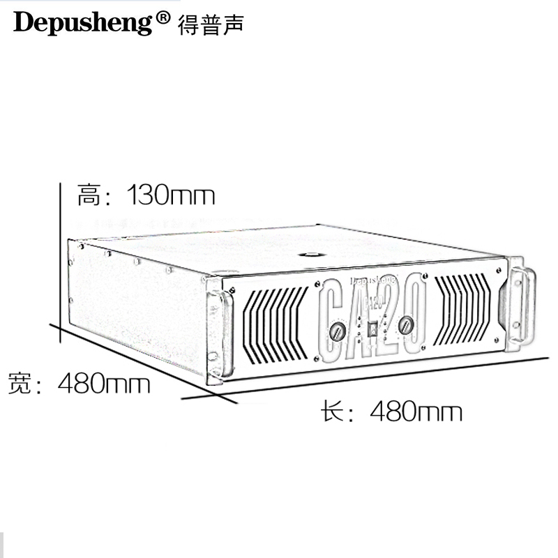 521 92]cheap purchase DEPUSHENG CA20 Professional KTV Power