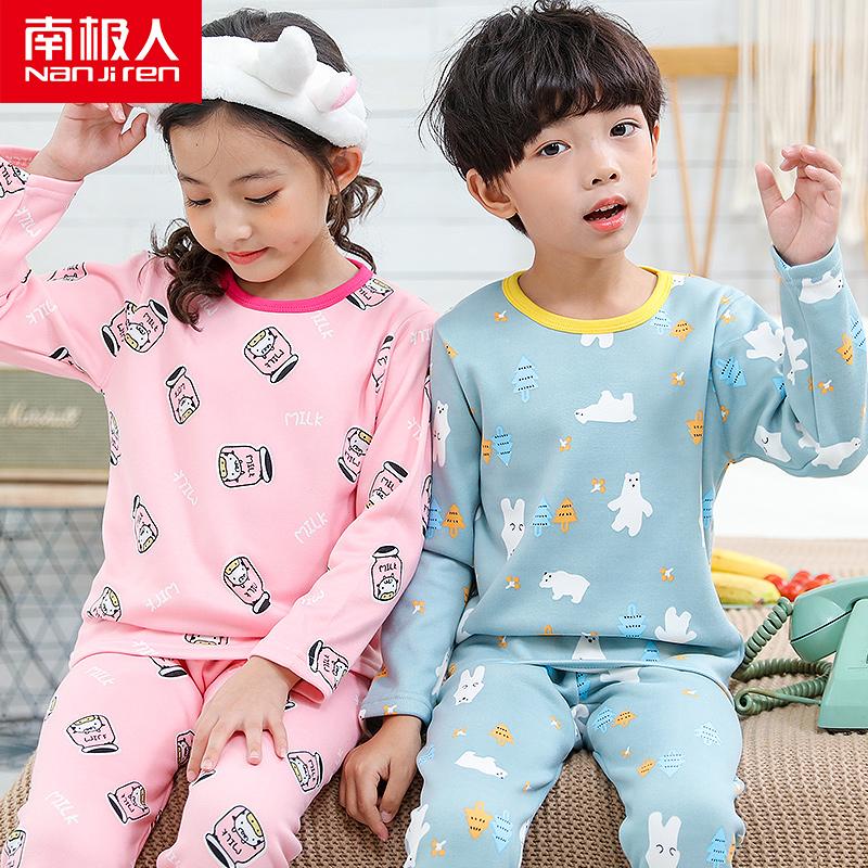 南极人男童套装保暖内衣婴儿冬秋衣秋裤加绒加厚宝宝女童儿童童装