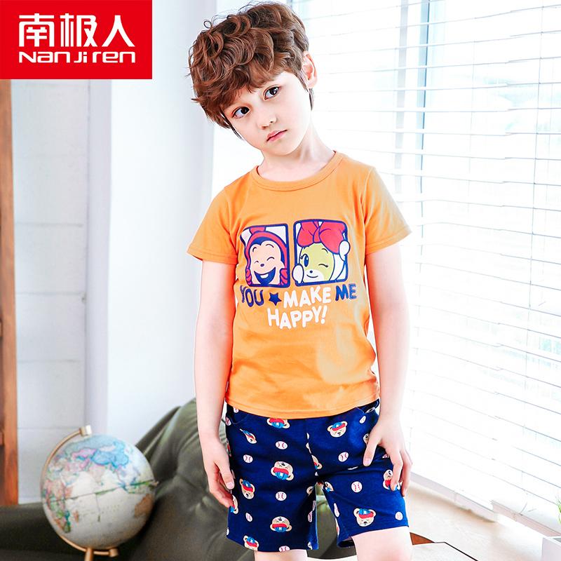 南极人儿童短袖套装纯棉全棉童装夏装T恤中大童男童宝宝运动套装