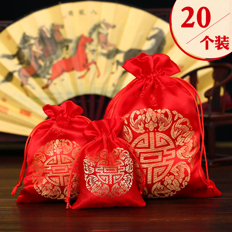Usd 784 Size Wedding Brocade Candy Bag Chinese Wedding Props Red