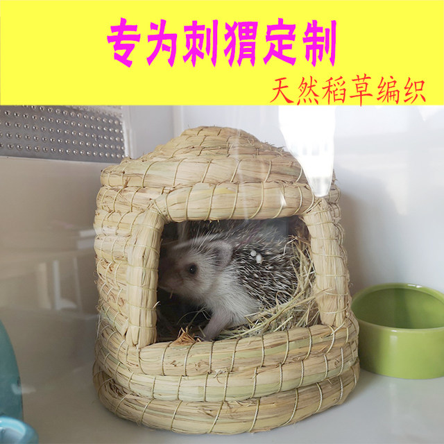 Pet hedgehog cub small nest warm house Africa mini hedgehog nest house villa insulation winter supplies shelter