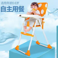 Детские Обеденный стол портативный со складыванием детские Обеденный стул IKEA многофункциональный на младенца Обеденное кресло детские кресло