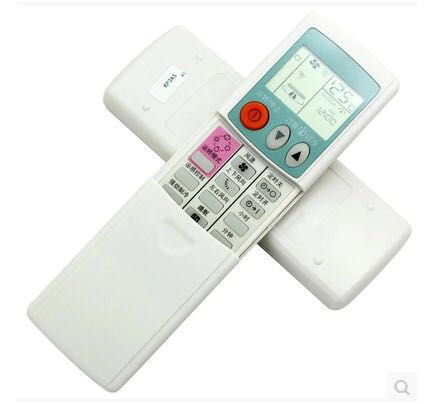 Mitsubishi Electric air conditioning remote control MSD