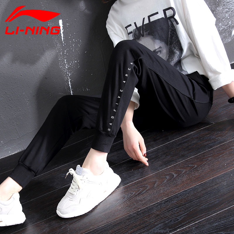 223c30a30215 ... Li Ning trousers women s trousers closed mouth 2018 summer models new  trousers feet loose lightweight casual ...