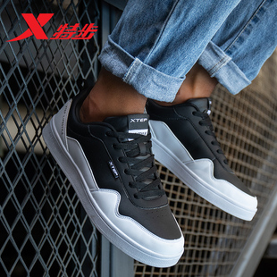 [XTEP] 2020 spring new Korean sports men's shoes