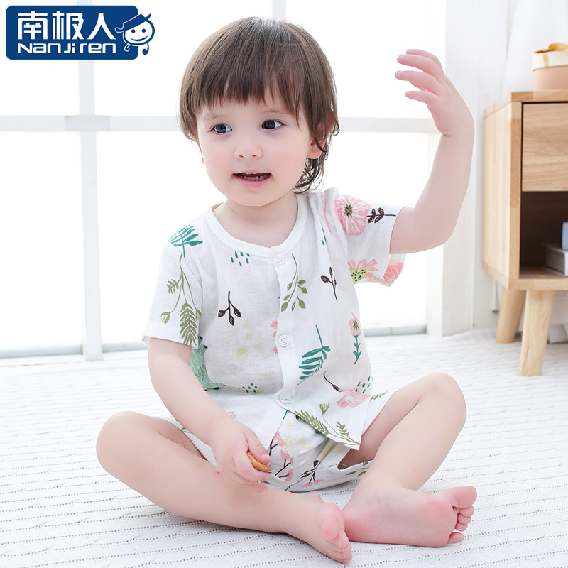07d8cf3a845e USD 19.21  Antarctic baby summer suit boys and girls clothes 2018 ...