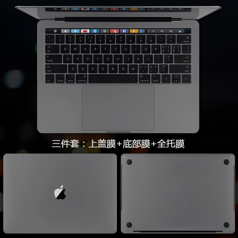 Новый Pro13( группа Bar) серый модель