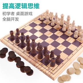 Шахматы, китайские шахматы,  Большой размер древесины качество трехмерный китай международные шахматы шахматная доска высококачественный континентальный ретро дерево ребенок студент новичок, цена 576 руб