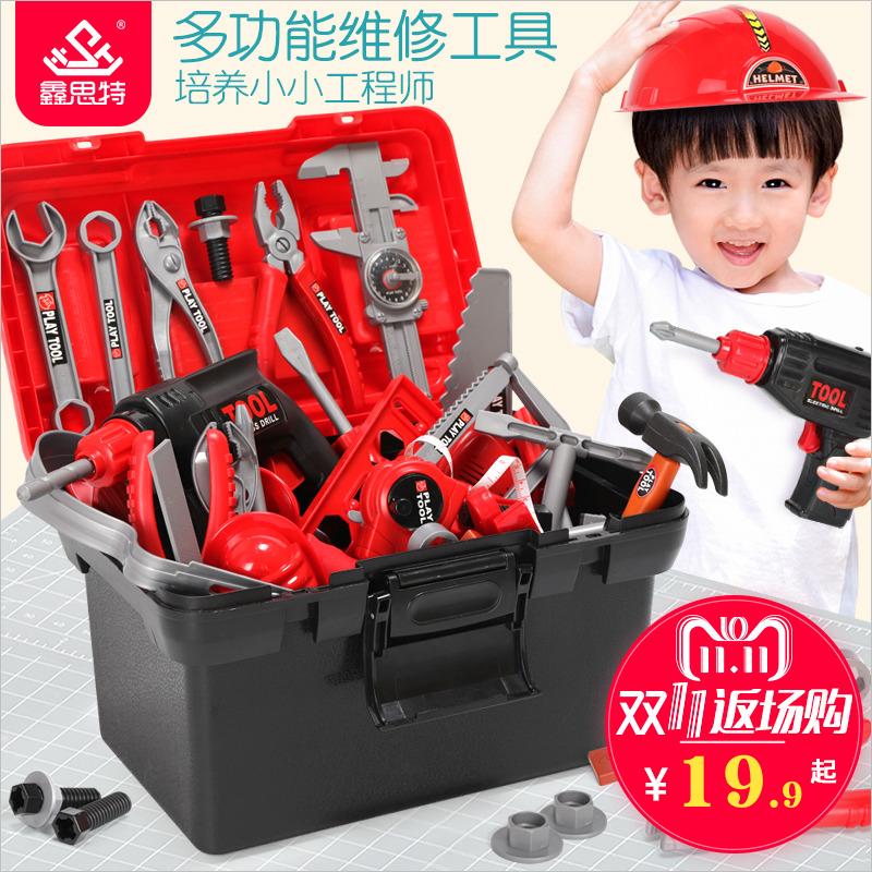 儿童工具箱玩具套装男孩仿真维修工具修理箱3-6岁5宝宝益智过家家