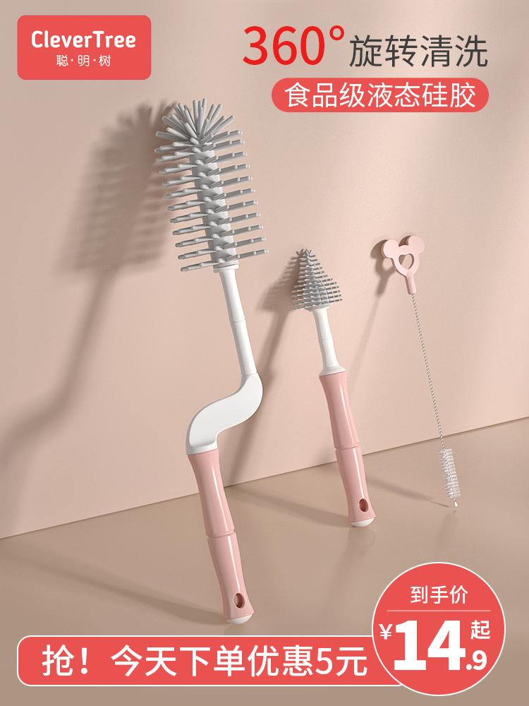 Brosse de bouteille en silicone d'arbre intelligente 360 degrés tournant le bébé brosse de brosse de brosse de brosse de nettoyage ensemble.