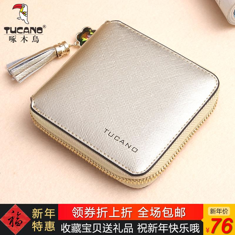 180f522951c2 Woodpecker lady short wallet zipper purse leather Korean small handbag  folding tassel female bag tide new