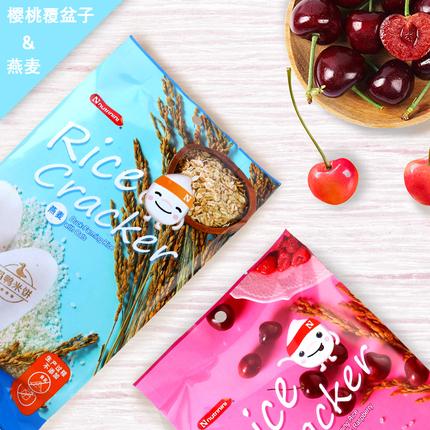 台湾脆妮妮稻鸭米饼3连包150克实惠礼包儿童辅食磨牙宝宝零食点心