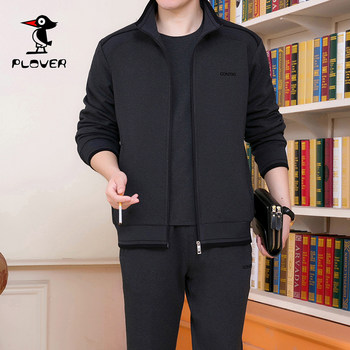 Woodpecker 2020 spring new men's casual sports suit Korean trend middle-aged sweater three-piece cotton