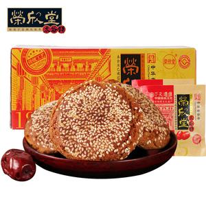 【荣欣堂】红枣味太谷饼70g*30袋(2100g)