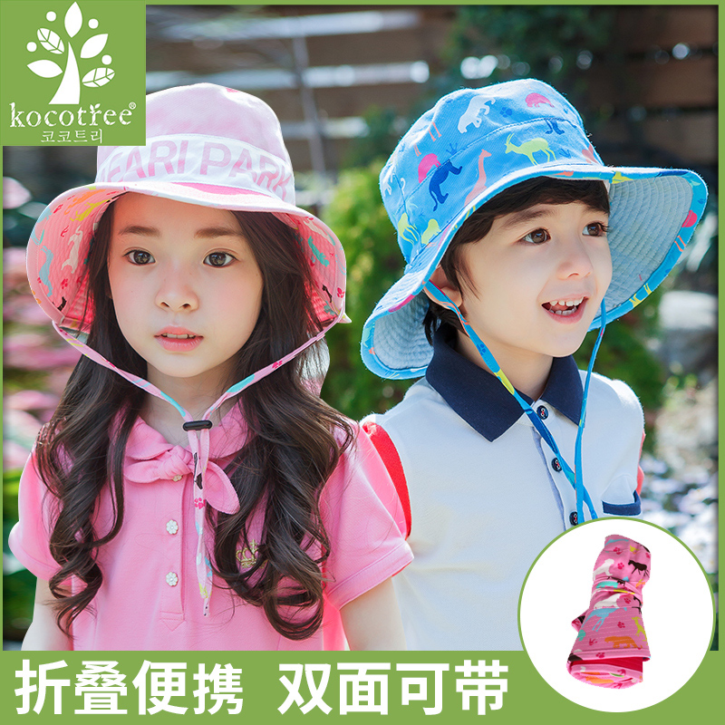 8dc358bcc77 Baby fisherman hat children hat Boys Girls sun hat anti-UV thin section  sunscreen sun