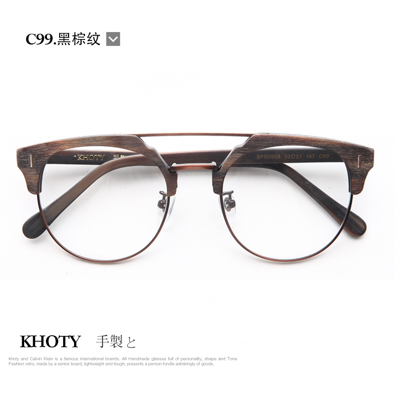 cfb9bed532ae8 KHOTY plate wood grain round half-frame retro glasses frame male art ...