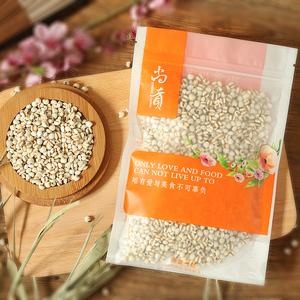 贵州小薏米仁 薏仁米  五谷杂粮