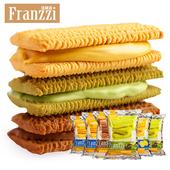 【法丽兹】夹心曲奇饼干95g*4包