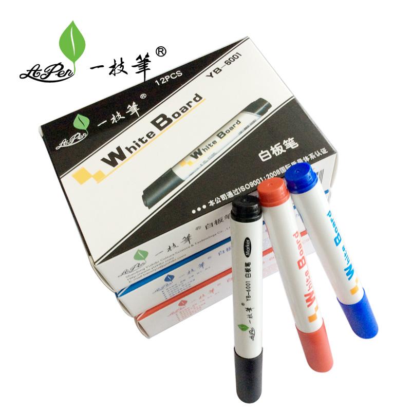 白板笔可以擦 可加墨水一枝笔