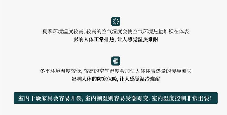 五恒舒适概念-五恒-舒适型_07.jpg