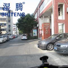 上海市奉贤区南桥镇南亭公路360弄申凡苑用户订购湿腾家用除湿机ST-830BE一台