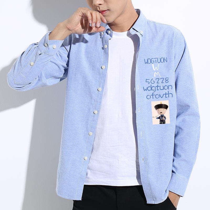 春季男士牛津纺潮流白衬衫韩版衬衣印花v男士内搭长袖修身打底服寸