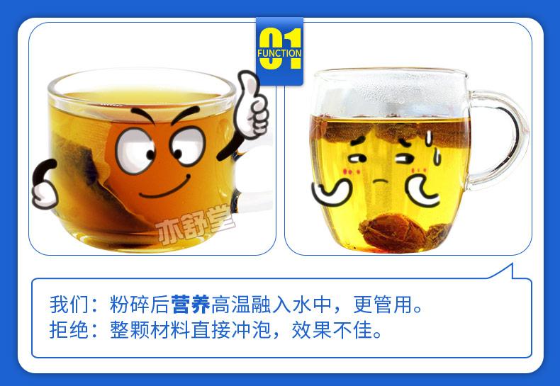 菊苣栀子茶(790)PC端_06.jpg