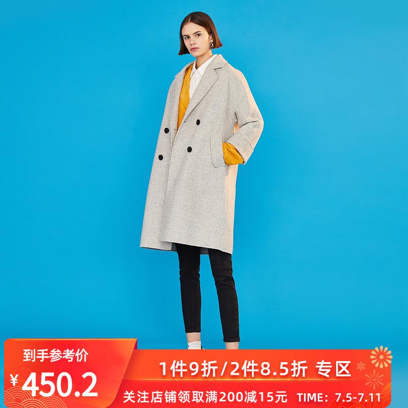 [Giải phóng mặt bằng mùa] Áo khoác nỉ len hai mặt lỏng lẻo kiểu Hàn Quốc - Áo len lót đôi