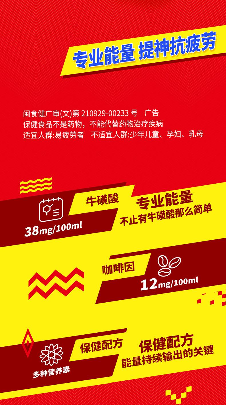 乐虎 维生素功能饮料 250ml*24罐 提神抗疲劳 图2