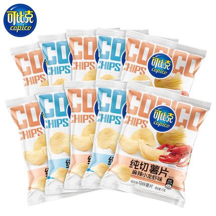 可比克新品薯片大礼包嗨多浪纯切15g*10包混合装网红休闲零食宿舍