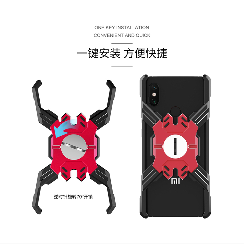 Kylin Armor Heroes Bracket Aluminum Metal Shell Case Cover for Xiaomi Mi 8 Explorer & Xiaomi Mi 8