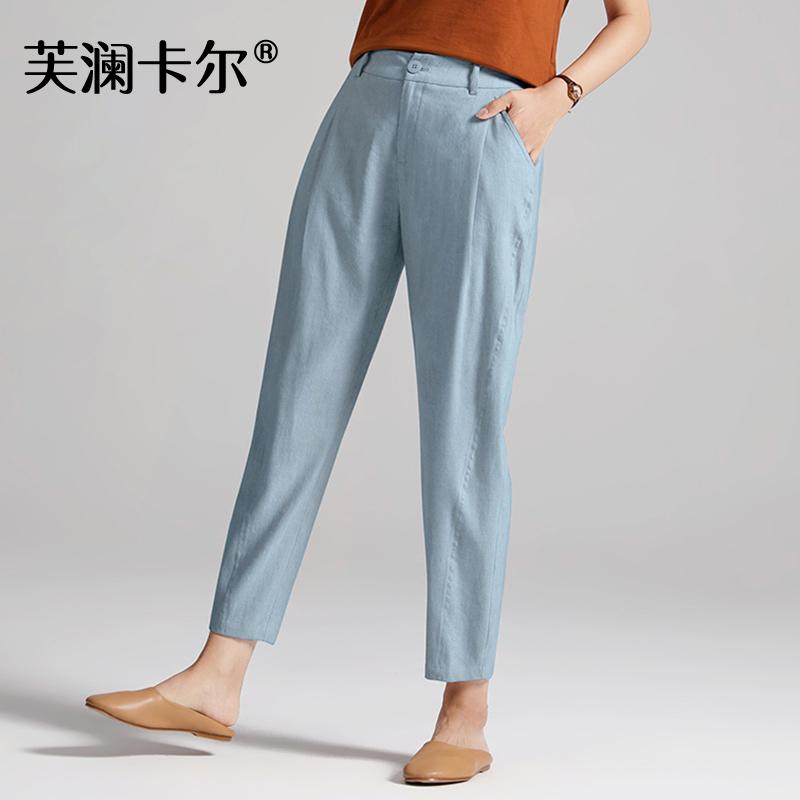 夏季新款裤子九分休闲裤宽松9分大码女萝卜麻料哈伦裤薄款亚麻裤