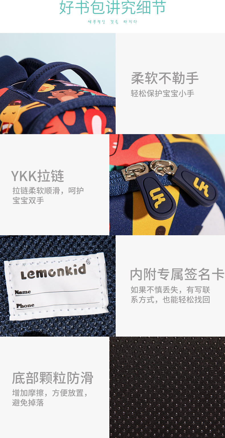 【柠檬宝宝】韩版动物儿童背包 13