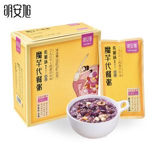 【明安旭】吴昕代言魔芋紫薯代餐粥500g