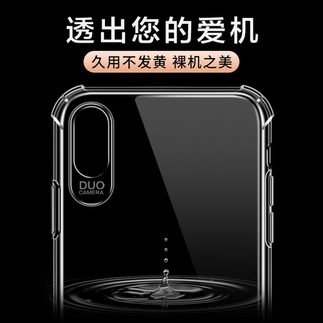 Apple x mobile phone case iphone11Pro Max transparent xr silicone 7/8 / plus / 6 / 6s / xs max anti-fall iphonex ultra-thin iphonexr protective cover Promax soft P men and women